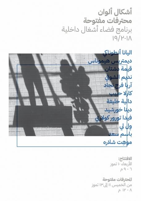 http://www.kiymetdastan.com/files/gimgs/th-1_Screen Shot 2019-07-30 at 00_09_54_v2.jpg